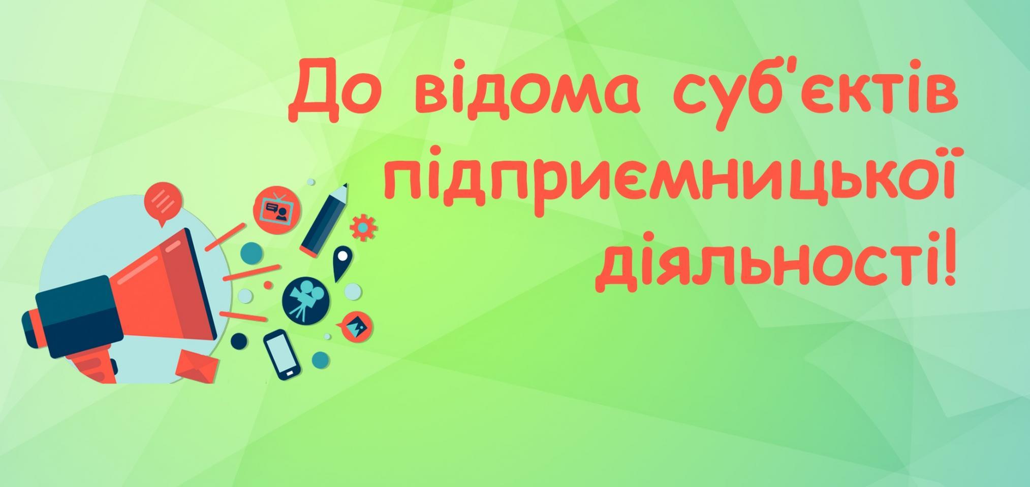 http://dunrada.gov.ua/uploadfile/archive_news/2021/09/13/2021-09-13_9124/images/images-99831.jpg