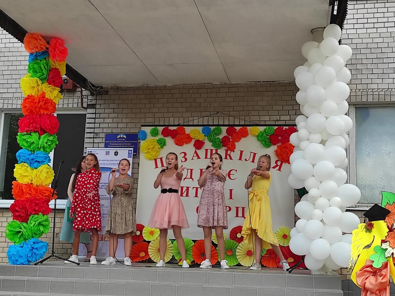 http://dunrada.gov.ua/uploadfile/archive_news/2021/09/16/2021-09-16_2545/images/images-78706.jpg