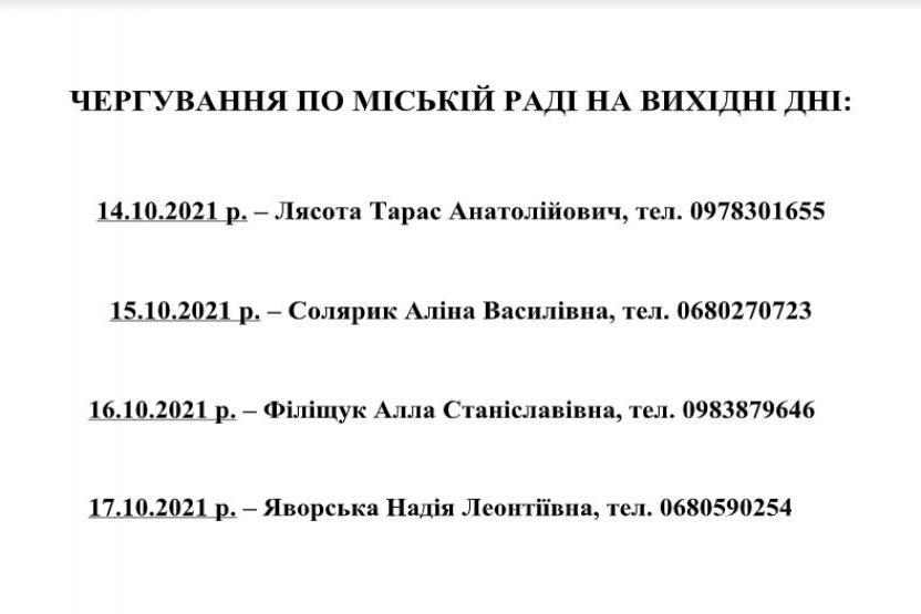 http://dunrada.gov.ua/uploadfile/archive_news/2021/10/13/2021-10-13_1215/images/images-47823.jpg