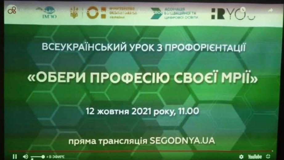 http://dunrada.gov.ua/uploadfile/archive_news/2021/10/13/2021-10-13_2188/images/images-91942.jpg